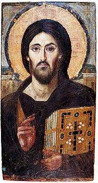Ἐκκλησία, Χριστὸς παρατεινόμενος εἰς τοὺς αἰῶνας…